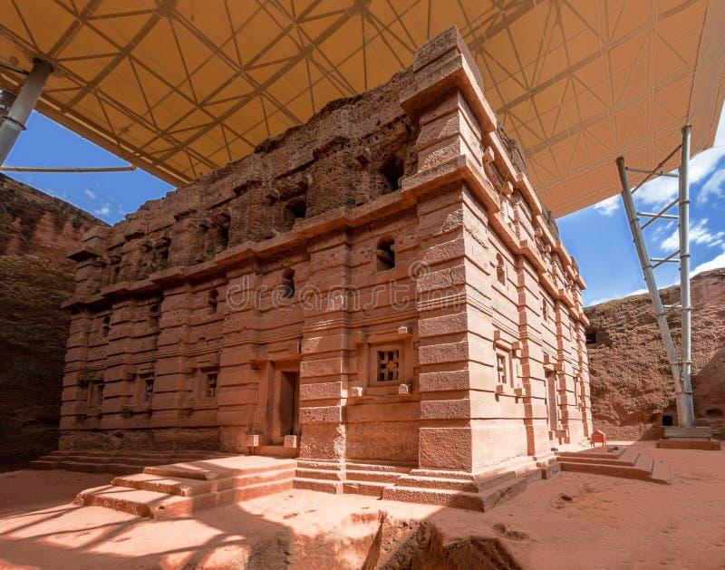 Biete Amanuel monolito ortodoxo subterráneo Lalibela, Etiopía imagen de archivo libre de regalías