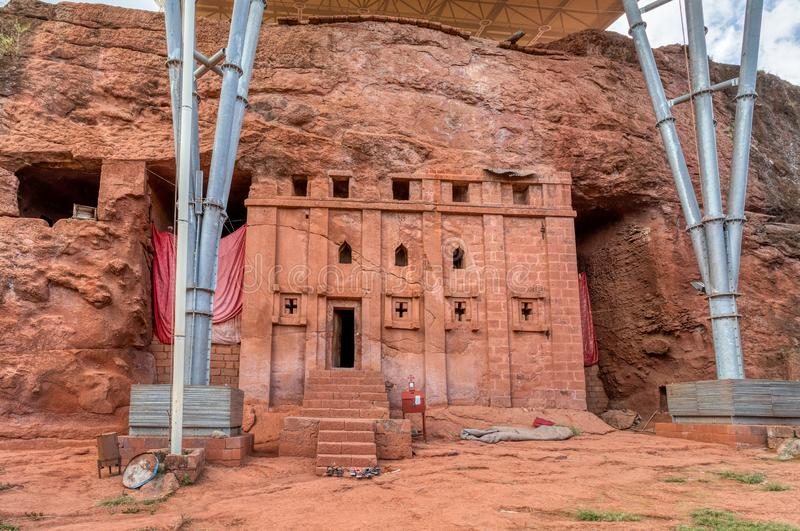 Bete Abba Libanos Rock-Hewn Church, Lalibela, Ethiopia royalty free stock images