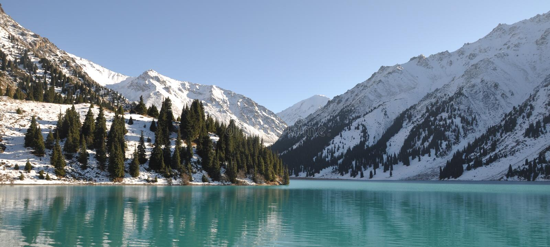 Big Almaty Lake scenics royalty free stock photo