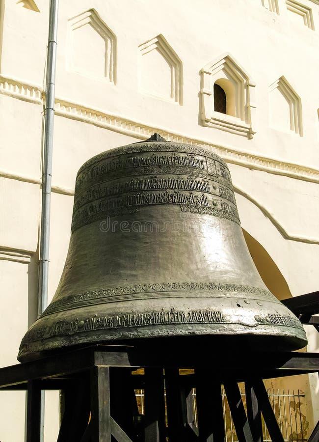 The big bell.Veliky Novgorod. royalty free stock photo