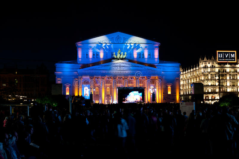 Big or Bolshoy theatre in Moscow illuminated royalty free stock photo
