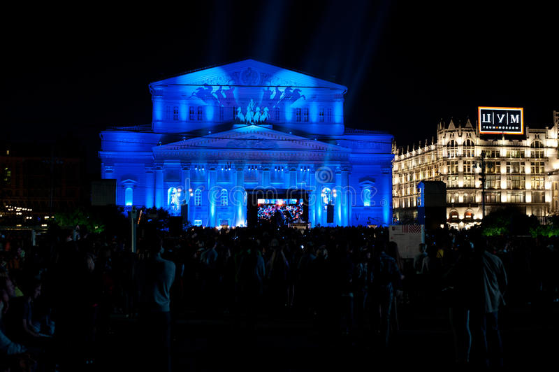 Big (Bolshoy) theatre in Moscow illuminated stock image