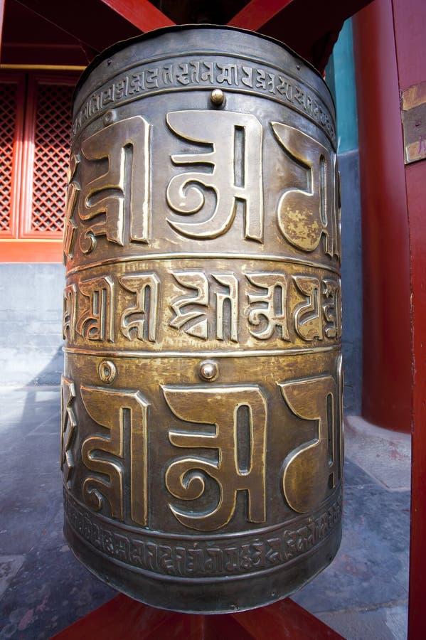 Big buddhist prayer wheel stock photo