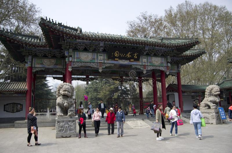 Ancient Park entrance Handan China. Big Chinese gate for a city park in Handan. Handan is one of the oldest cities in China stock image