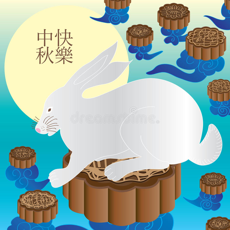 Big rabbit sit moon cake cloud stock illustration