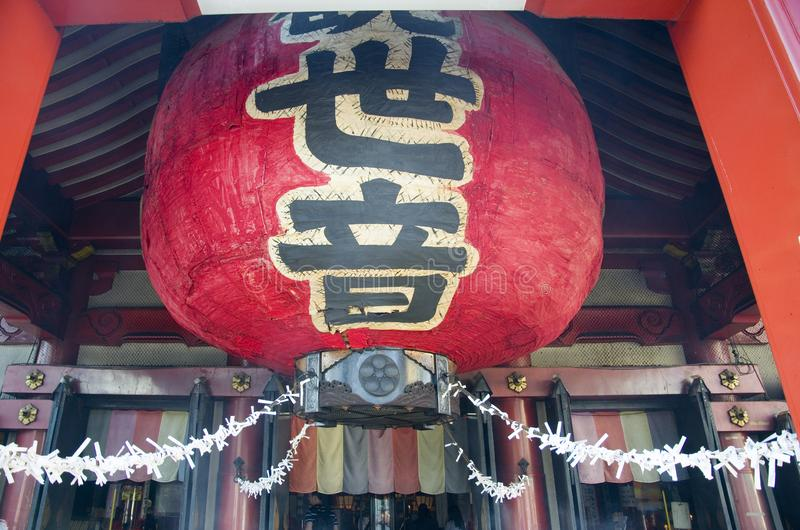 Big red Japanese lantern. Traditional big red lantern in fron of Osu Kannon temple in Nagoya, Japan stock images