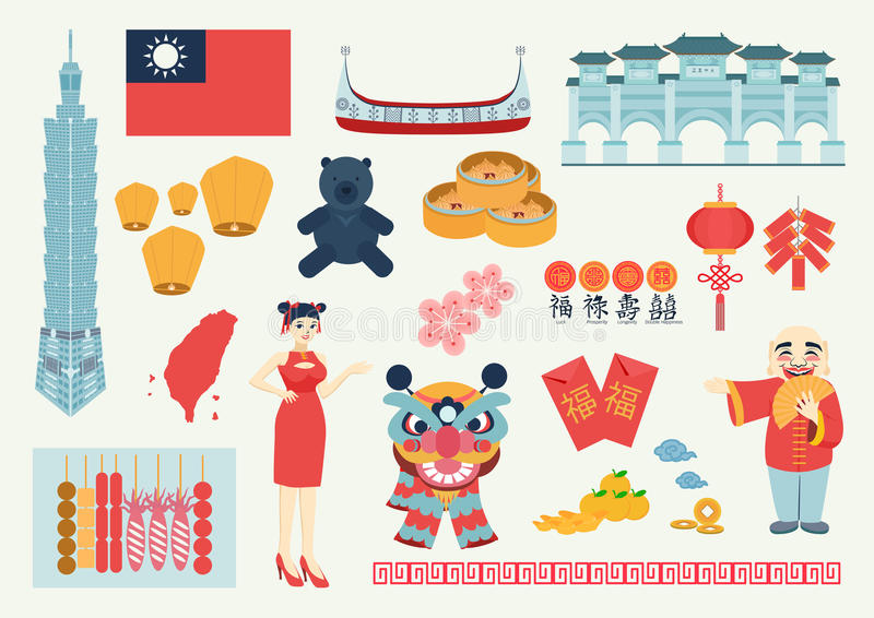 Big set of flat elements Taiwan content and Chinese new year such as Taiwanese street food, nation and etc.,including hand drawn. Words luck, prosperity royalty free illustration