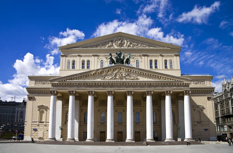 Download The Big Theater Of Moscow City, Russia. Stock Photo - Image: 32465680