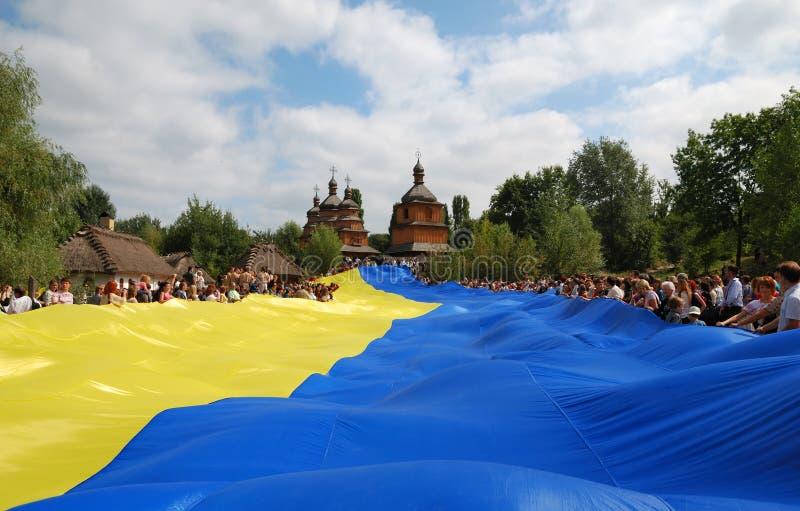 The Biggest Ukrainian Flag Editorial Image