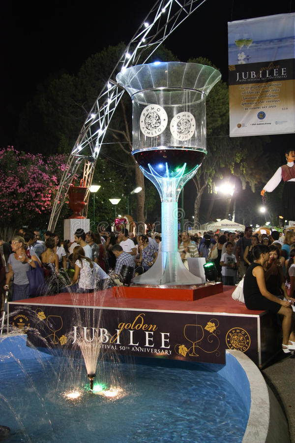Biggest wine glass. Photo of the biggest wine glass currently holding the Guinness Book of records record for its size. (2011 Cyprus, Cyprus wine festival royalty free stock image