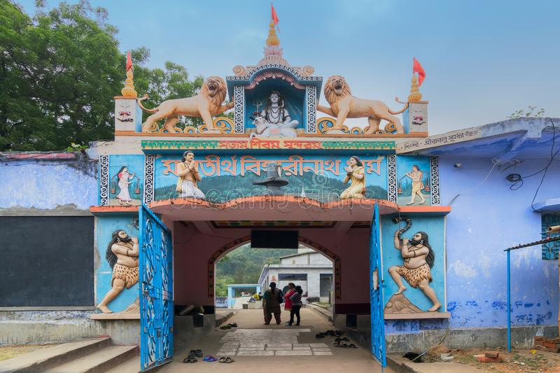 Biharinath temple of Bankura, West Bengal, India. Biharinath temple with blue sky in the background, Bankura - West Bengal, India. Biharinath is the tallest hill royalty free stock images