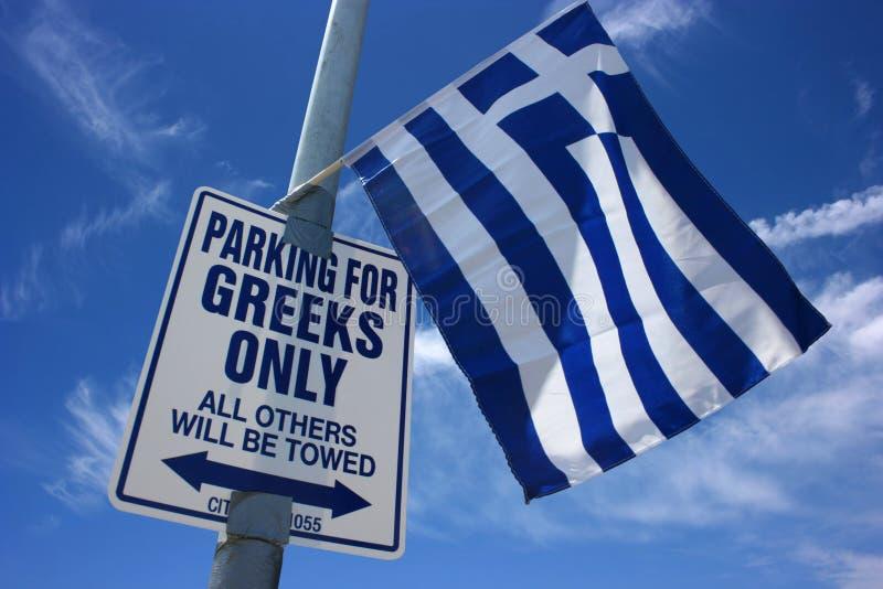 Bij het Griekse culturele festival royalty-vrije stock afbeeldingen