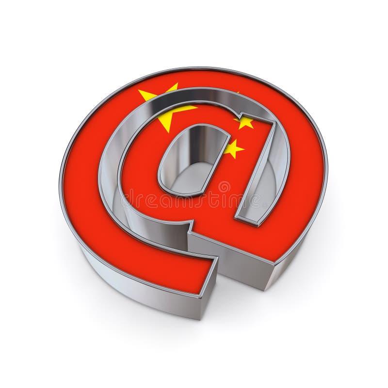 BIJ Nationaal - China royalty-vrije illustratie