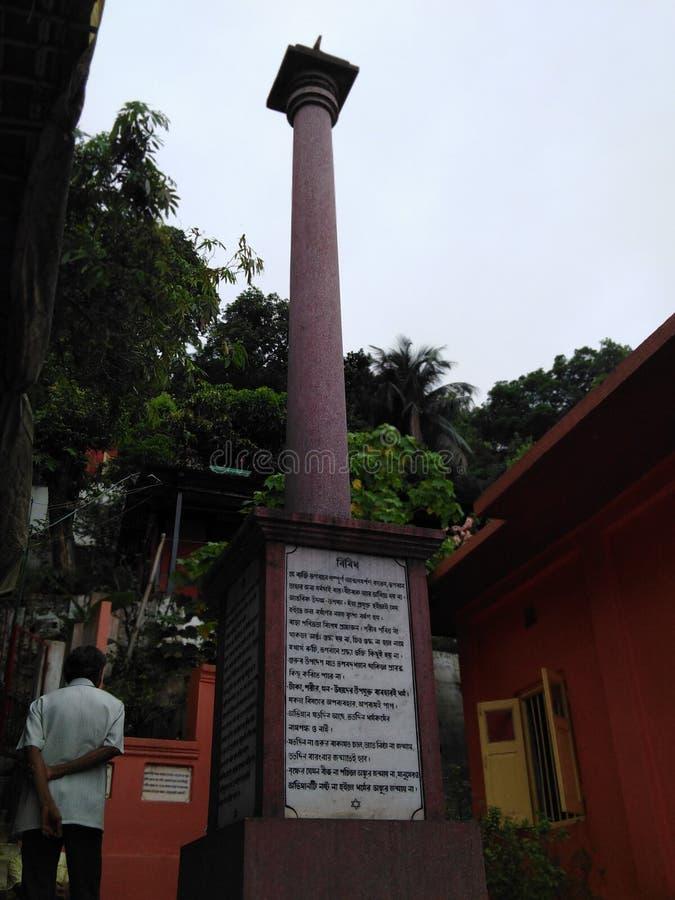 Bijay克里希纳萨丹聚会所的纪念碑 图库摄影