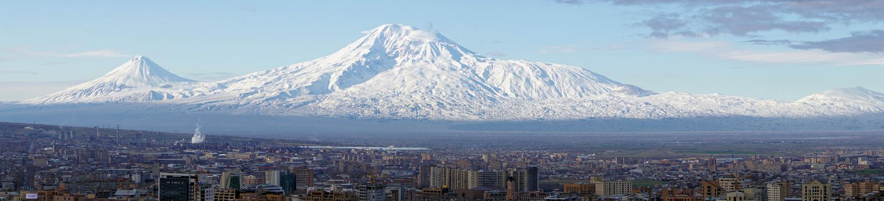 Bijbels zet Ararat op stock foto