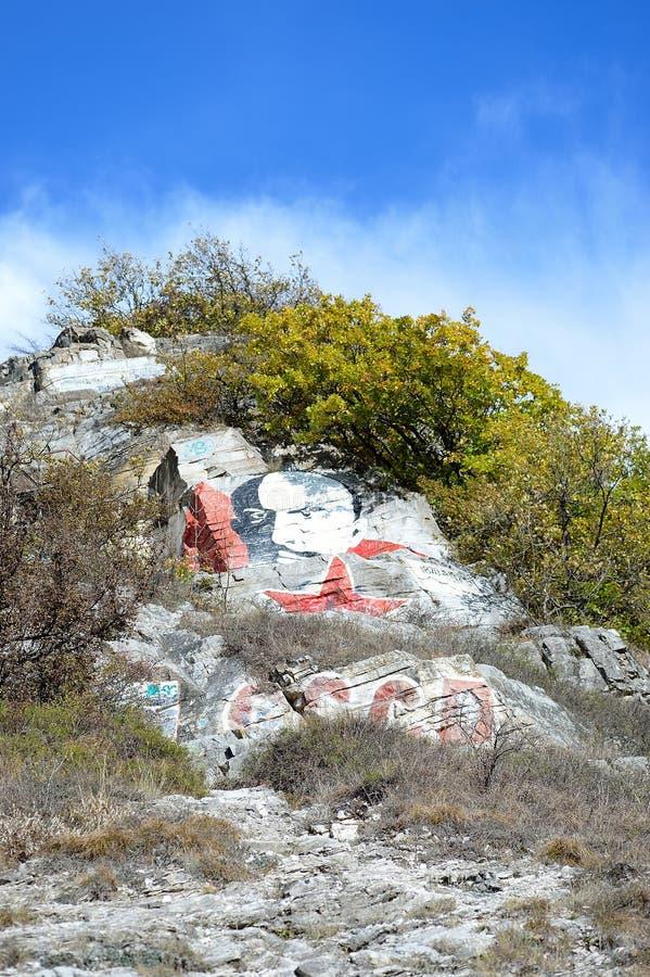 Bijou de Pyatigorsk- Russie photos libres de droits