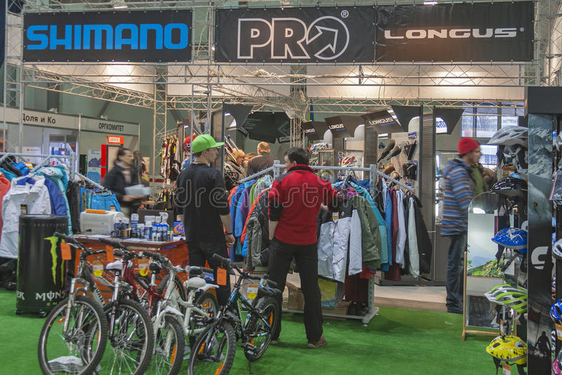 Bike Trade Show Velobike In Kiev, Ukraine Editorial Stock ...