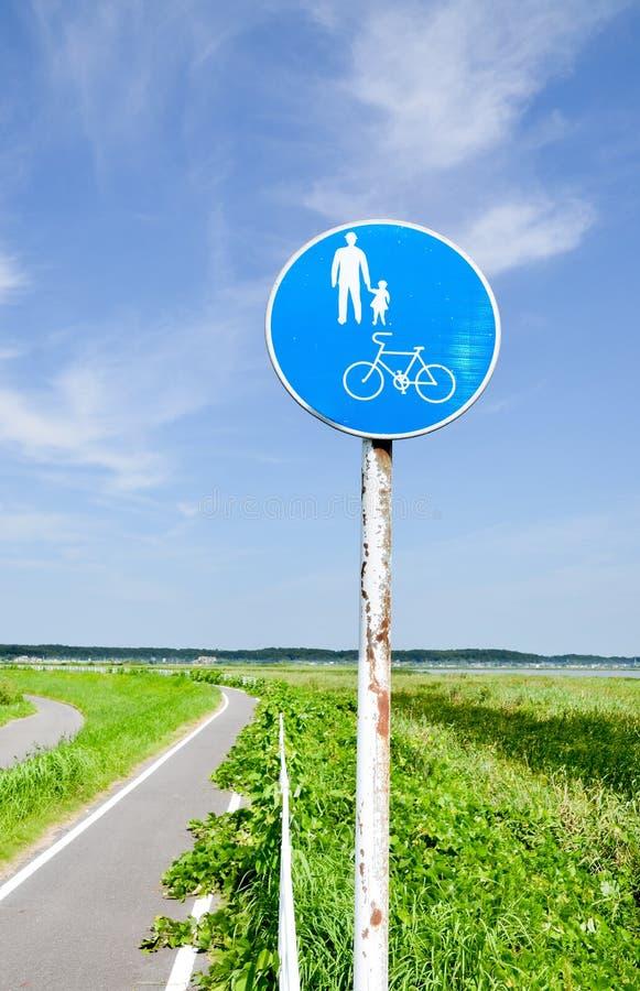 Bikeway bij Oever van het meer Chiba, Japan stock foto