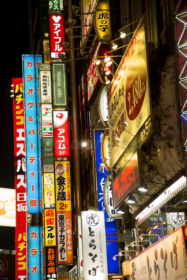 Bilboards lights in Tokyo. TOKYO - JUNE 19, 2016: Billboards, ads and lights in Shinjuku`s Kabuki-cho district in Tokyo, Japan. The area is a nightlife district stock photo