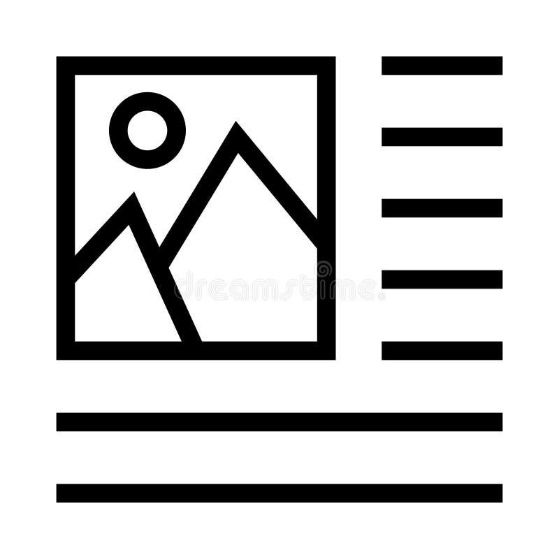 Bild-Ausrichtungsvektorlinie Ikone vektor abbildung