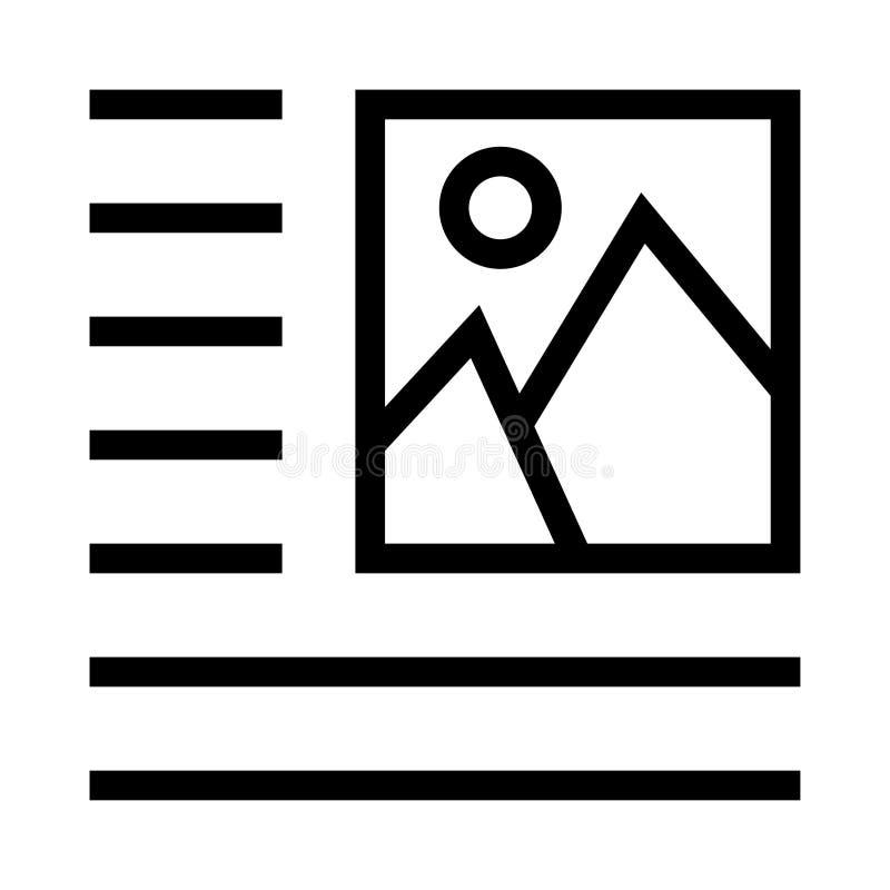Bild-Ausrichtungsvektorlinie Ikone lizenzfreie abbildung