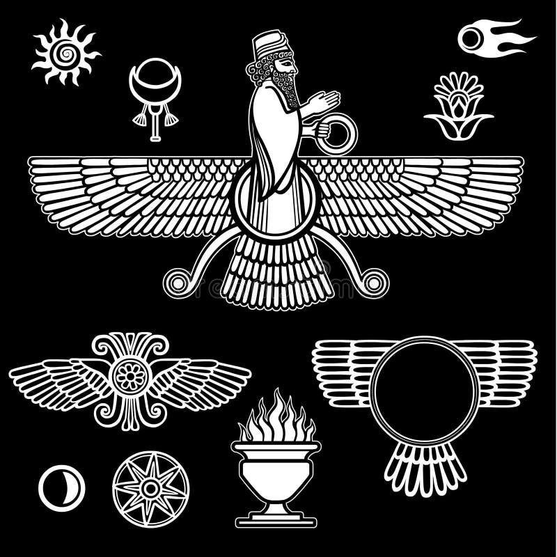 Bild av profeten Farvahar Uppsättning av esoteriska symboler royaltyfri illustrationer