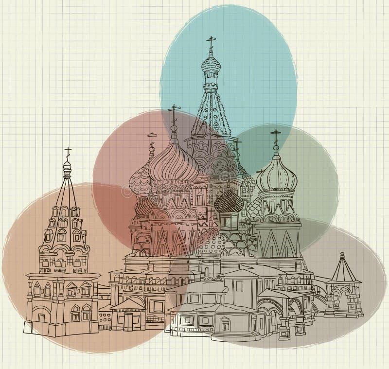 Bild av rysskyrkafärgpulver på anteckningsbokarket royaltyfri illustrationer