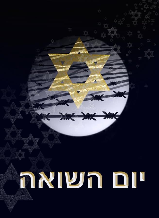 Bild eingeweiht dem Holocaust vektor abbildung