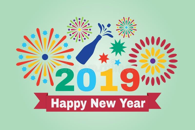 Bild für das neue Jahr stockbilder