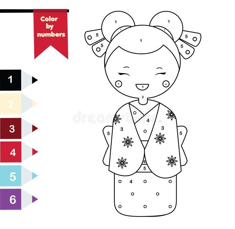 Bildande lek för barn Färga sidan med den japanska flickan i kimono Färg vid nummer, tryckbar aktivitet royaltyfri illustrationer