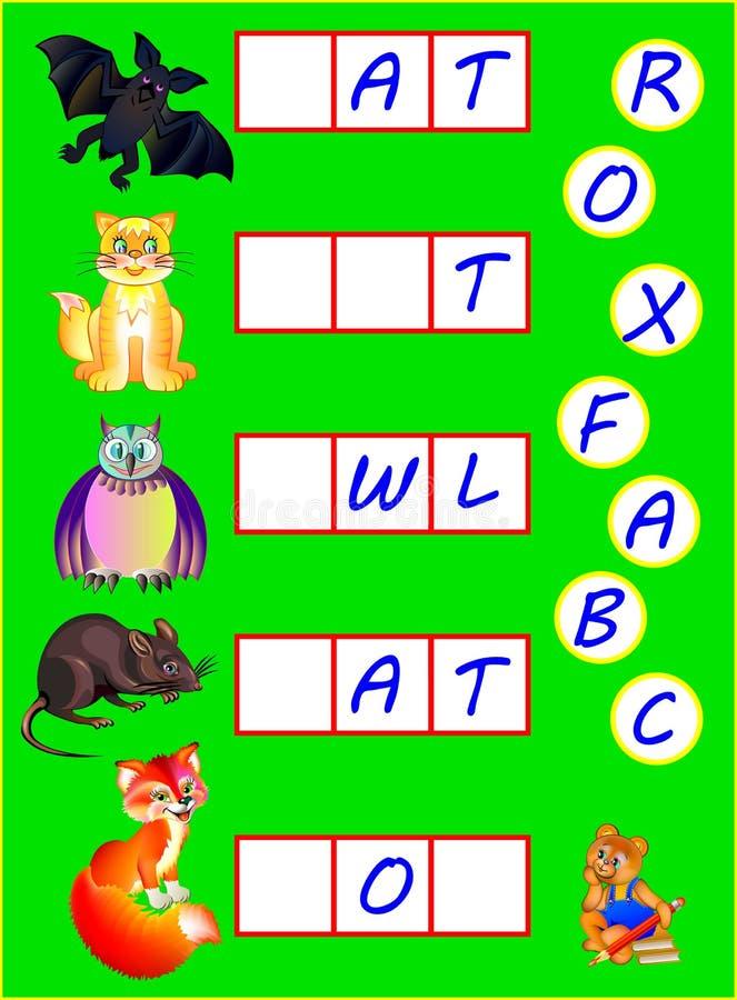 Bildande sida för barn med övningar för studieengelska Behöv finna saknadbokstäver och skriva dem i tomma fyrkanter vektor illustrationer