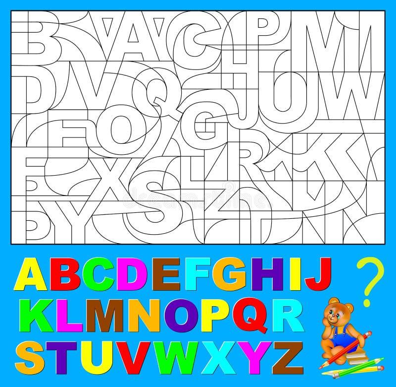 Bildande sida för unga barn Behöv finna de gömda bokstäverna av det engelska alfabetet och måla dem i relevanta färger vektor illustrationer