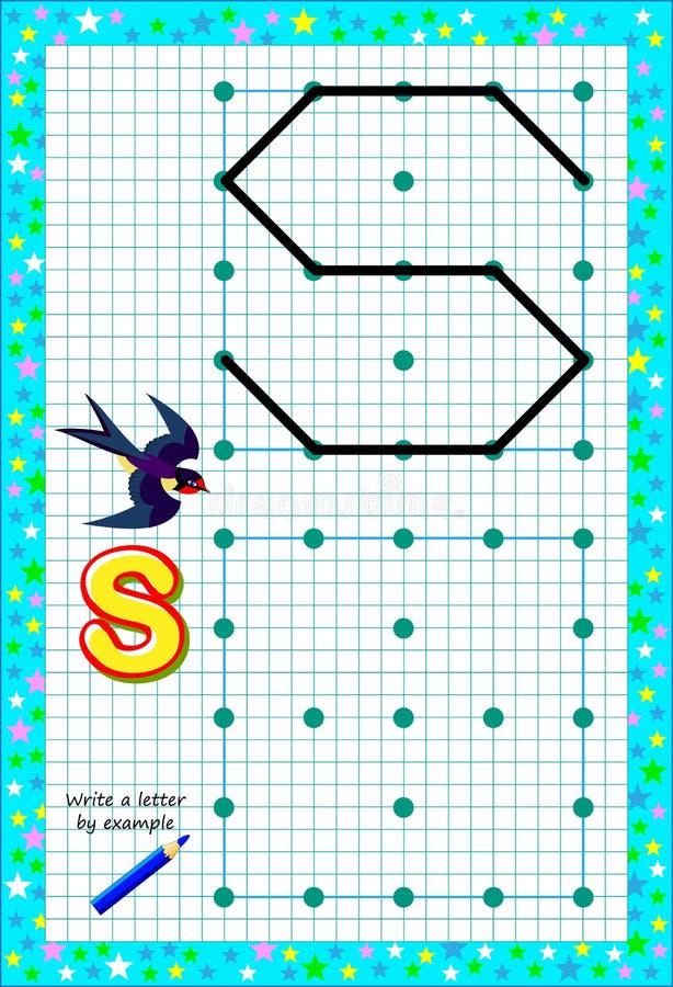 Bildande sida f?r sm? barn p? fyrkantigt papper Skriv brevet vid exempel Logikpussellek royaltyfri illustrationer