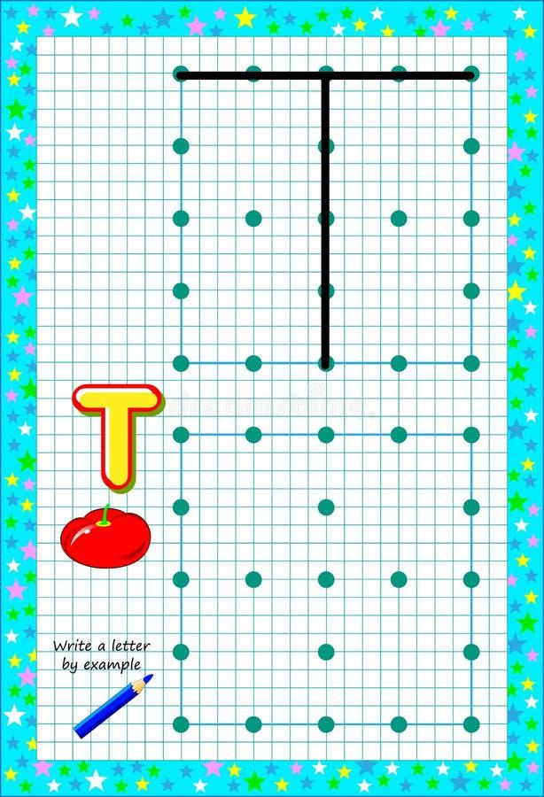 Bildande sida f?r sm? barn p? fyrkantigt papper Skriv brevet vid exempel Logikpussellek stock illustrationer