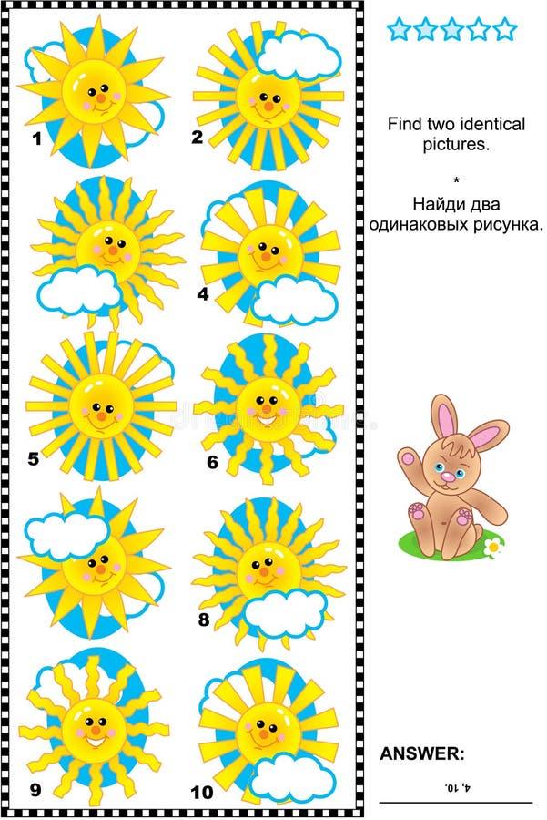 Bildgåta - fynd två identiska bilder av solar stock illustrationer