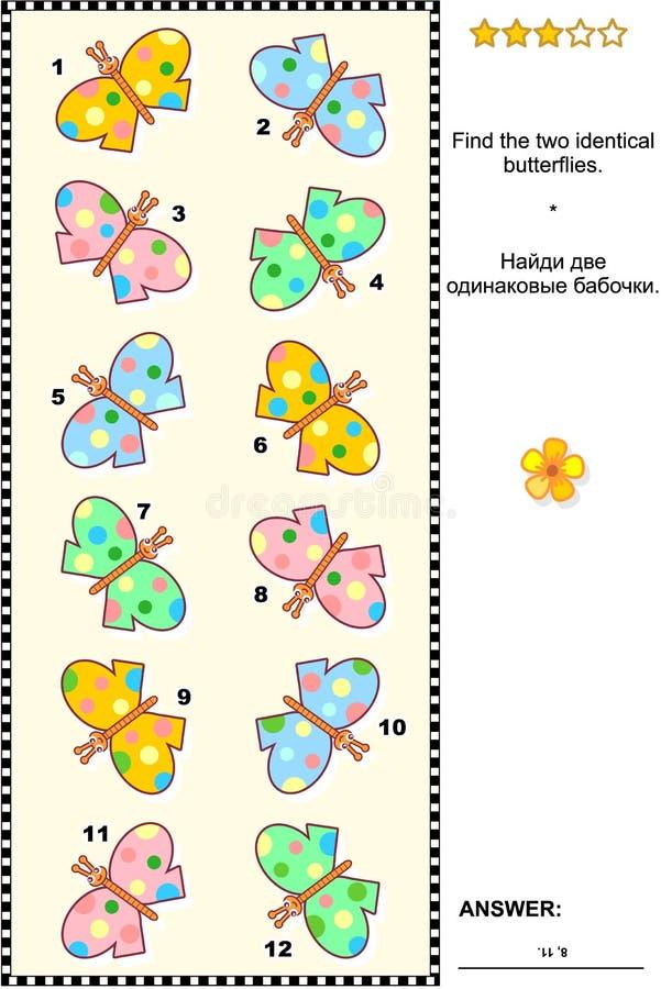 Bildgåta med fjärilar vektor illustrationer