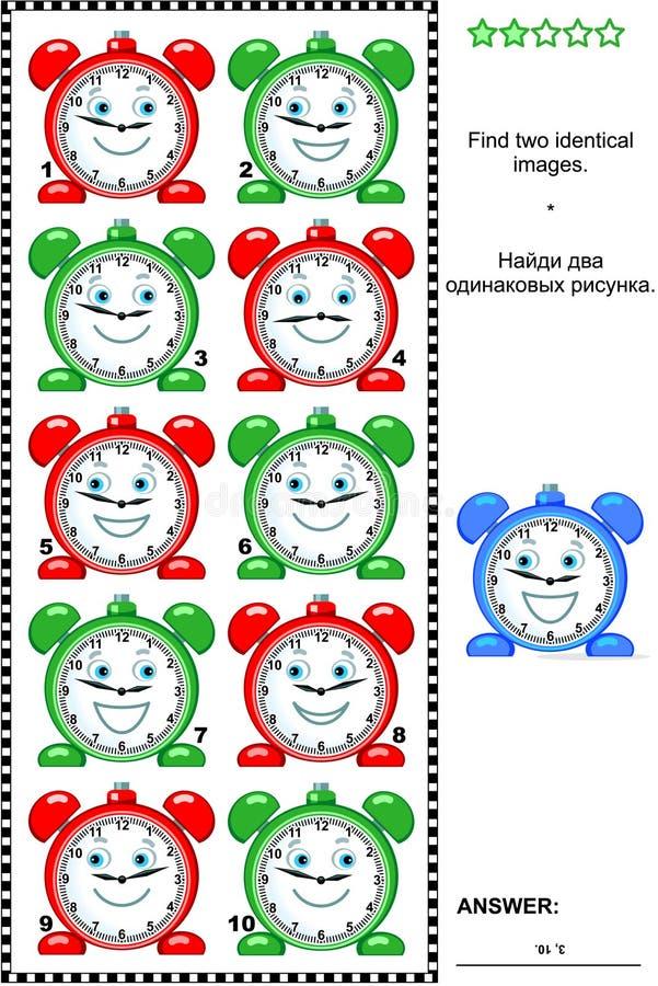 Bildgåtan - finna två identiska bilder av klockor vektor illustrationer