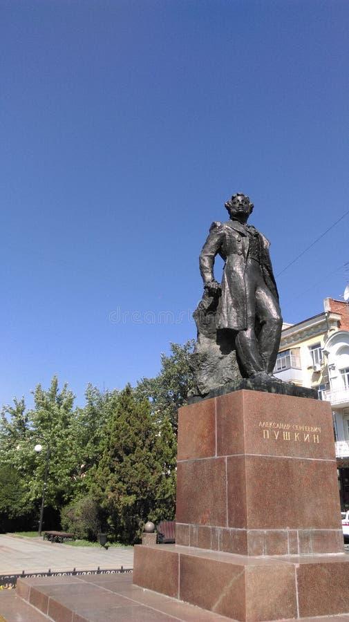 Bildhauerische Zusammensetzung Alexander Pushkin der große russische Dichter lizenzfreie stockfotografie