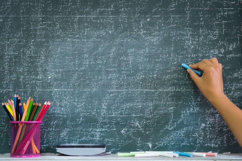Bildung oder zurück zu Schulkonzept stockfotografie