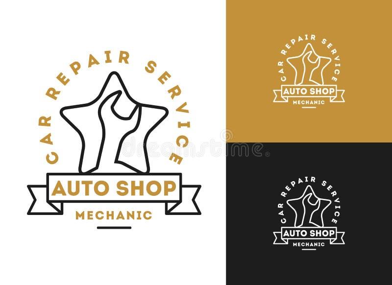 Bilen bilen som reparerar den tjänste- logodesignen, skiftnyckel i kugghjulsymbolen, mekaniker bearbetar vektorillustrationen royaltyfri illustrationer