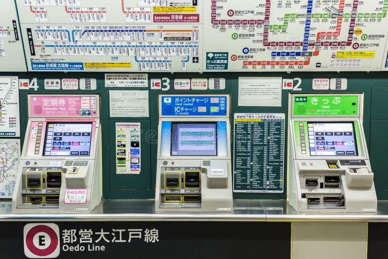 Bilet maszyn automat lub Vending bilet maszyny obraz royalty free