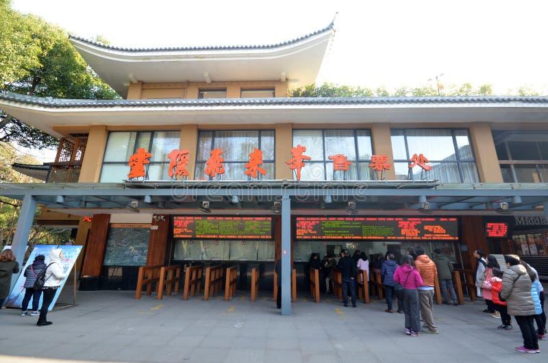 Biletowy budka w Lingyin świątyni, Hangzhou fotografia royalty free