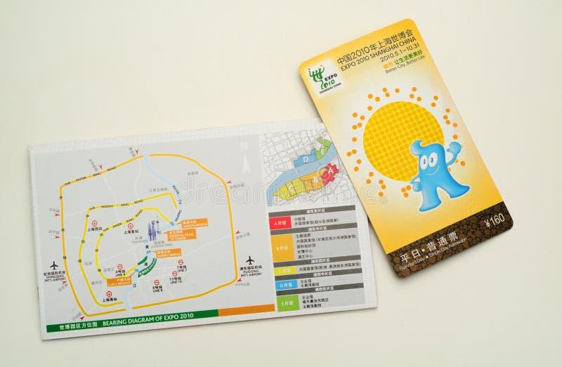 Bilhetes da expo de Shanghai imagens de stock