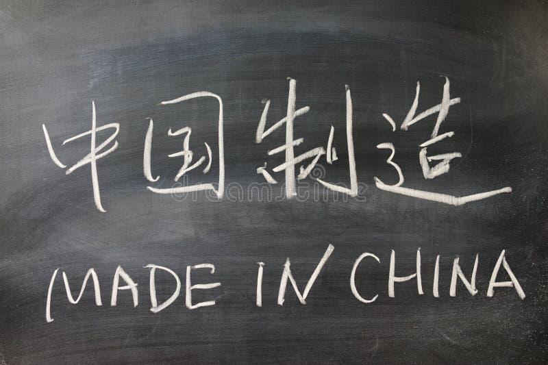 Bilingue effectué dans des mots de la Chine photo stock