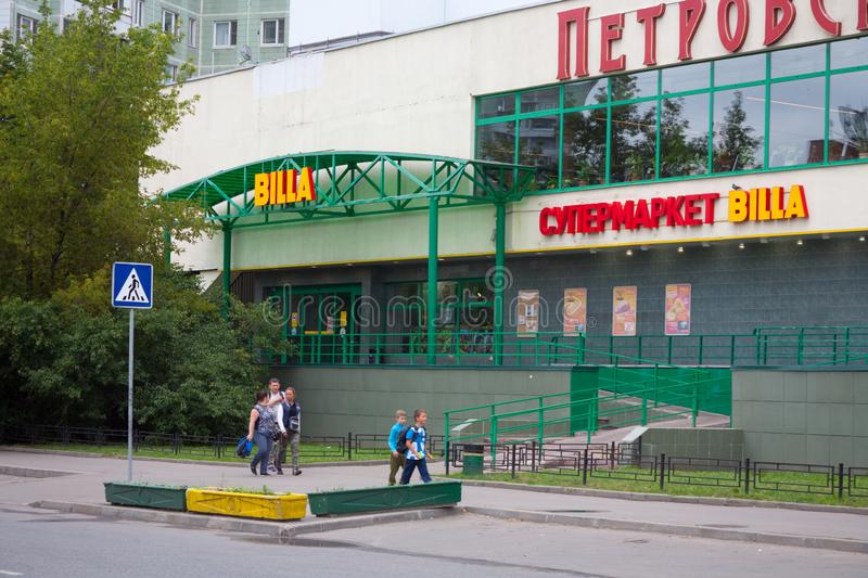 Billa supermarket building, people and road signs 24.07.2018 stock image