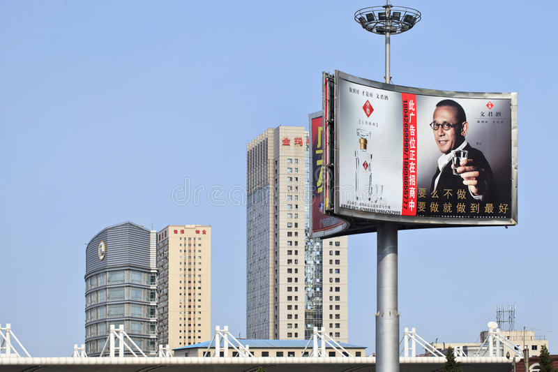 Billboard adverte with Chinese celebrity, Dalian, China. DALIAN-CHINA-OCT. 15. Billboard add with celebrity. China has 50,000 outdoor advertising companies stock image