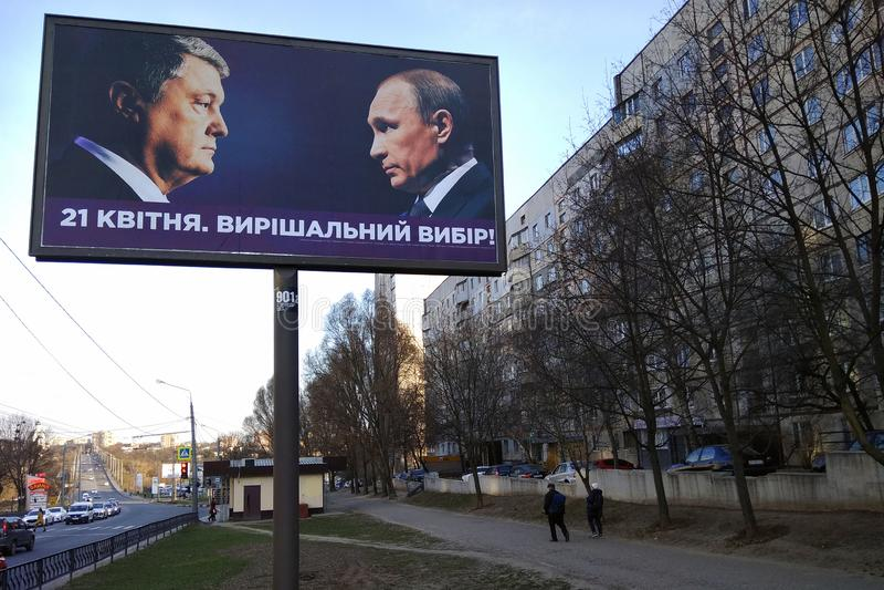 Billboard dedicated to the 2019 Presidential Election in Kharkiv, Ukraine stock photos