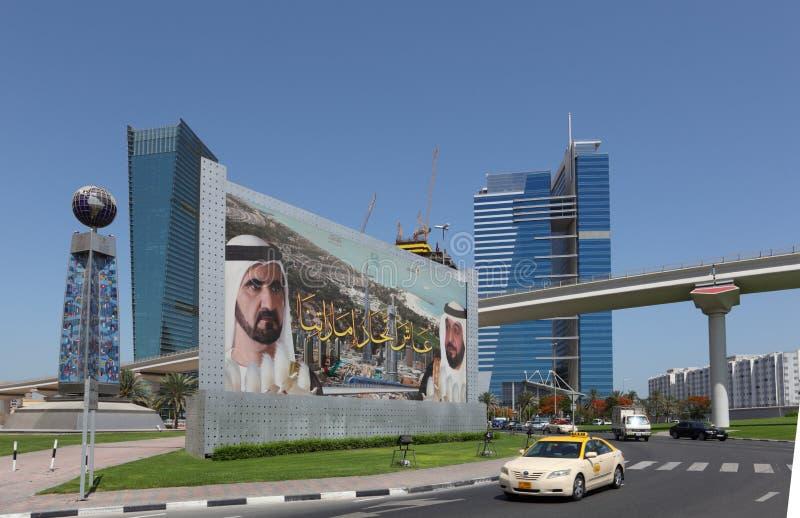 Billboard in Dubai royalty free stock image