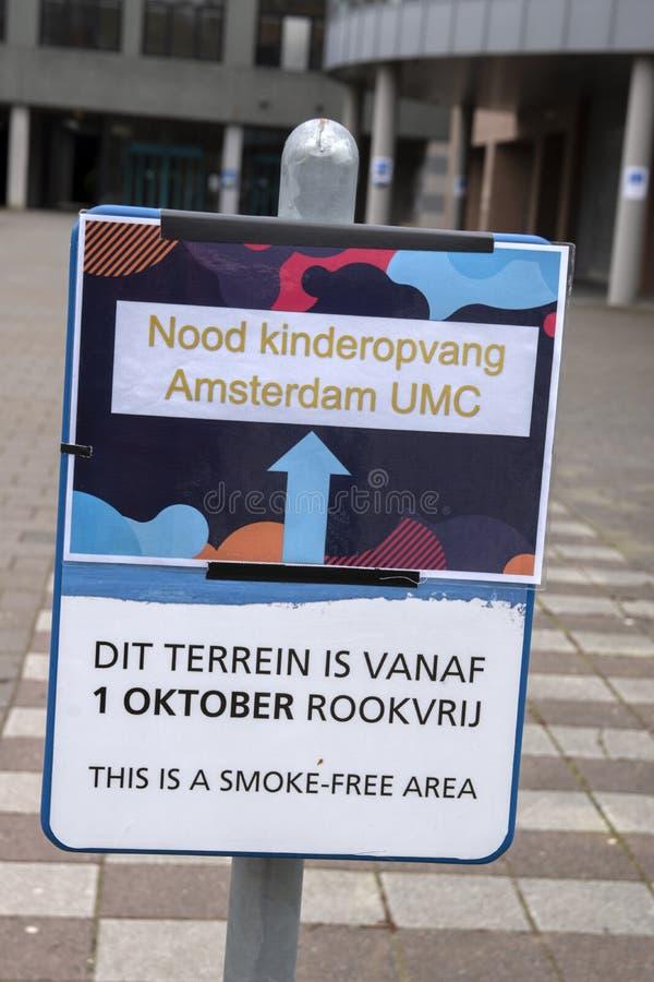 Billboard Emergency Day Care For The AMC Hospital W Amsterdamie, Holandia 2020 obrazy royalty free