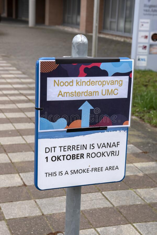 Billboard Emergency Day Care For The AMC Hospital W Amsterdamie, Holandia 2020 obraz stock